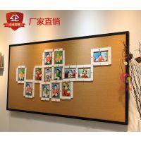 湛江宣传栏底架a广州小学教师评比展示板a展示墙彩色