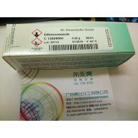 广州亮化化工供应氟酰脲标准品,cas:116714-46-6,1ml,有证书