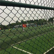 体育馆围栏安装 乒乓球场地围栏 网球场护栏高度