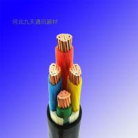 YJV电力电缆厂家直销 YJV电力电缆详情