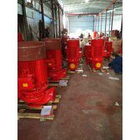 3C认证 边立式铸铁消火栓管道消防泵扬程60米 批发XBD6/24