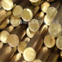 2.0401铅黄铜板 耐腐蚀高强铜板铜棒 德标2.0401铅黄铜材料供应商