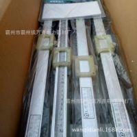 L型轨道卡尺优质供应商L型轨道卡尺价格