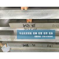 惠州3A21批发价 3A21铝薄板供应商