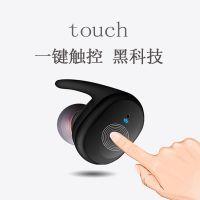 LINGYAO/岭耀TWS真无线蓝牙耳机迷你超小隐形双耳挂耳式防水运动跑步