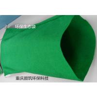 忠县厂家直销重庆颜筑环保生态袋护坡生态袋批发17782274377