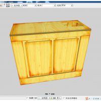 【定制家具设计软件】圆方家具设计软件,板式家具设计拆单软件