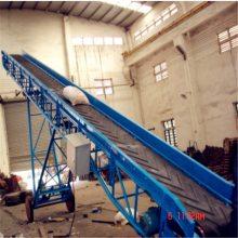 凤阳县带式输送机 兴运600宽10米长装车用爬坡输送机