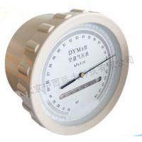 中西供应指针型大气压力表 型号:DYM3库号:M169774