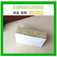 河北硅酸钙复合岩棉板 盈辉值得信赖 岩棉外墙保温板