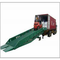 海南移动式液压登车桥货台升降调节板月台搭设升降板8t10t12t