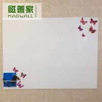 广州磁善家进口PET膜可擦写免钉无痕自粘磁性白板