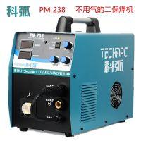 科弧不用气的二保焊机 PM238无气自保护焊机 两相电气保焊