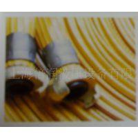 批发供应扁平空气管水管油管软管工业管化学管