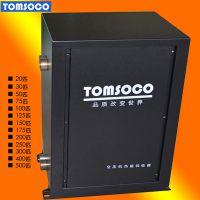 东莞空压机热能回收器 工厂宿舍生活洗浴热水工程 节能热水设备