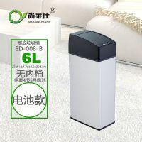 尚莱仕SD-008-B 6L方形不锈钢可壁挂式智能感应垃圾桶