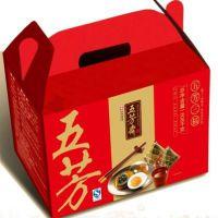 粽子礼盒定做 端午礼品盒定制 粽子包装盒厂家质量好
