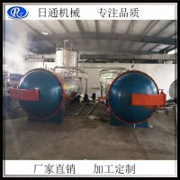 供日通橡胶内衬硫化罐 橡胶跑道硫化罐 胶布硫化罐