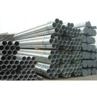 贵州镀锌管厂家直销、贵阳Q235镀锌管价格、贵州镀锌管现货型号