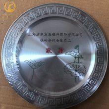 上海公司总经理退休礼品,董事长离任纪念牌,单位领导退休工艺品定制