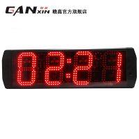 赣鑫GS4T-6R半室外6英寸学生考试倒计时会议提醒器办公定时器