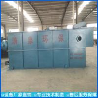 加工定制 溶气气浮机 高效设备 清泉环保