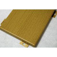 老年大学逸夫文科实验楼木纹铝单板