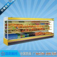 STERNE/星星展示柜 水果展示柜 冷藏保鲜柜 订做饮料柜 美宜佳水柜尺寸