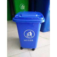 塑料垃圾桶批发