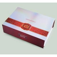 浙江苍南玛咖礼盒厂家,苍南礼盒包装厂,苍南礼盒生产