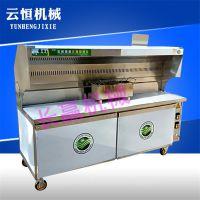 长赢全新无烟环保烧烤车双过滤系统不易生锈质量保证