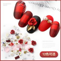 美甲钻指甲饰品玫瑰花珍珠混装 日系光疗甲指甲油胶粘钻韩国新款