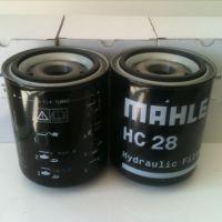 【艾诺威】厂家批发定做Mahle/玛勒液压油滤芯HC28