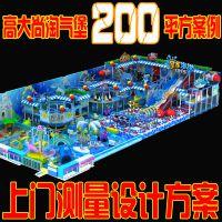 淘气堡儿童乐园 室内儿童游乐场设备配件 新款儿童拓展训练上海