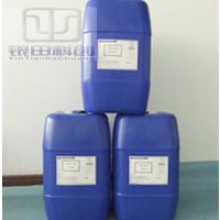 镀锡添加剂 甲基磺酸高速镀光亮剂 开缸剂