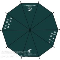 陕西省盼源广告黑胶伞可定制 高密度抨击布雨伞