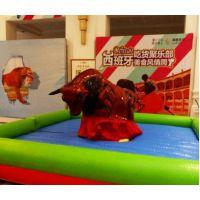 成人斗牛机器 户外广场游乐斗牛机西班牙 儿童青少年斗牛机怎么定制