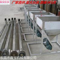 东莞厂家批发螺旋输送机 自动上料机 水平输送机 不锈钢管径上料机 变频调速上料机
