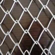 勾花菱形网 篮球场钢丝网 包胶勾网