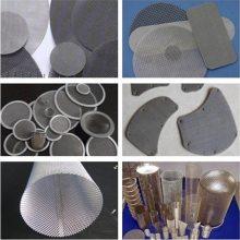 不锈钢丝网英文 丝网印刷不锈钢网 耐酸碱过滤网