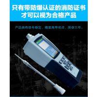 手持式二氧化氯检测仪便携式气体浓度报警器Skyeaglee移动式