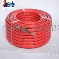 华尔特牌单相并联式恒功率电热带HBL2-J3-(Q)-30W伴热电缆电伴热带防爆型
