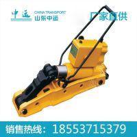 供应YQB-250液压起拨道机 起拨道机 起道机 拨道器