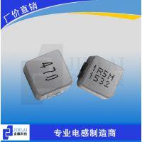 金籁科技SMD 0630系列一体成型贴片功率电感免费拿样