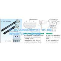 上海承滨牌ET-RS-A高液位探杆/ET-RS-B低液位探杆/ET-HLI控制器