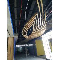 德普龙组装50*80mm柳叶形铝方通天花吊顶安装工艺