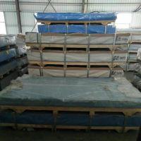上海铝板厂家直销1060铝板铝卷铝箔