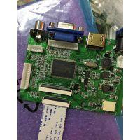 供应1920*1200以内分辨率的液晶屏驱动板