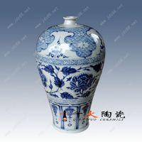 千火陶瓷 元青花陶瓷罐