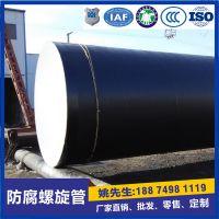 湖南厂家直供 定制Q235B3PE防腐螺旋钢管价格